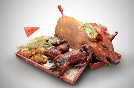 Roasted Duck, Chicken, Fish, Pig and Crabs (五牲 – 烧猪) | Hup Cheong Roasted Food